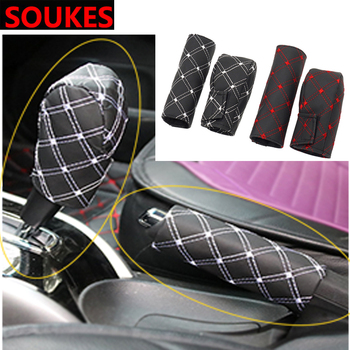 2 in 1 Leather Car Hand Brake Shift Knob Suit Cover For Ford Focus 2 3 Fiesta Mondeo Ranger Kuga Seat Leon Ibiza Lexus Mitsubish image