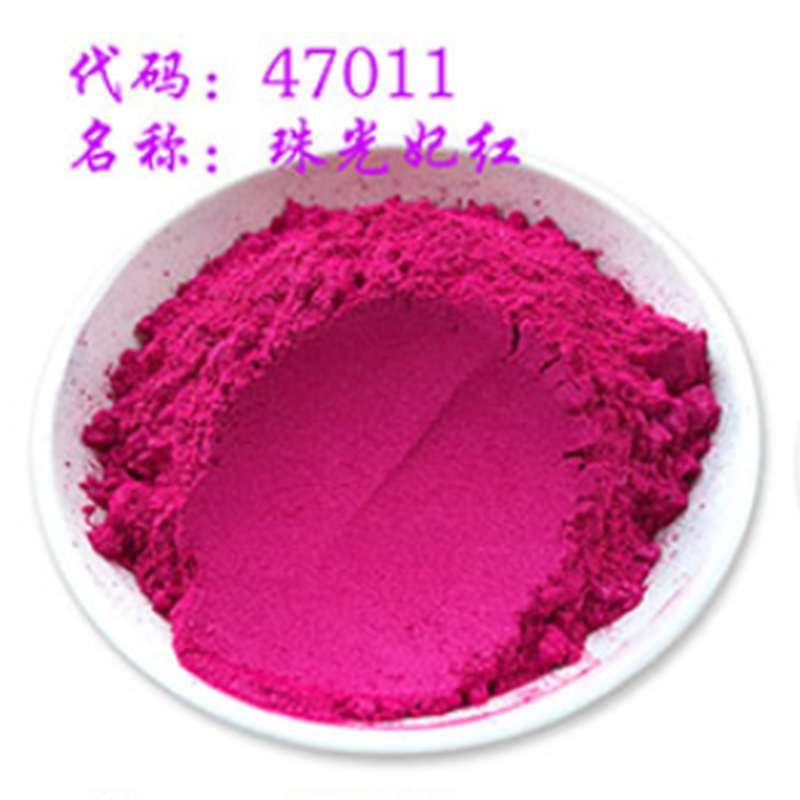 47011 Red 10g Mica Powder Epoxy Resin Dye Pearl Pigment Natural Mica Mineral Powder High Quality  DIY Soap, Hot Sale