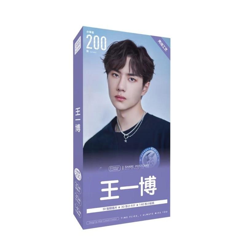 New 200 Pcs/Set Chen Qing Ling Paper Postcard Wang Yibo Figure Greeting Card Message Card Fans Gift Card