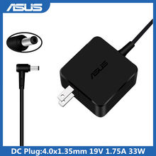19V 1.75A 33W ładowarka do laptopa do ASUS Vivobook S220 4.0x1.35mm adapter AC zasilania ładowarka do asus Asus S200E X201E X202E(China)