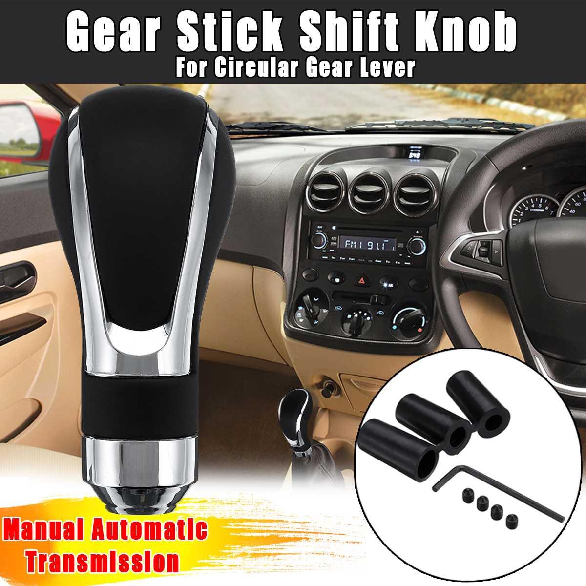 Qiilu Universal Shift Knob Aluminum Manual Shift Knob Handle Gear Stick Knob Gear Shifter Lever