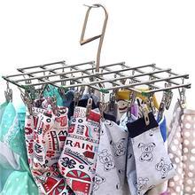 Folding Drying Rack Underwear Socks Clip Windproof Stainless Steel 35 Pegs Swivel Hook Hanger Laundry