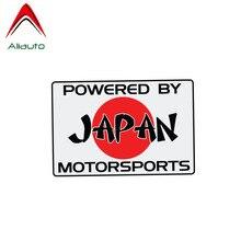 Aliauto Creative Car Sticker Powered By Japan Motorsports Co
