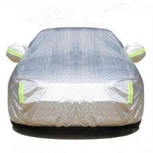 Автомобильные водонепроницаемые чехлы Солнцезащитный чехол для