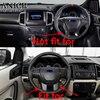 Carbon fiber color Steering Wheel Frame Decorator Cover for Ford Ranger Everest Endeavour 2015 2016 2017 2018 2019 2020 review