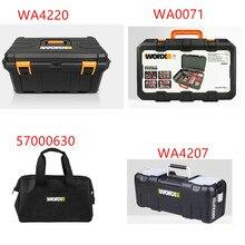 工具箱ツール WORX ためスーツケースケースバッグコネクタ WA4220 57000630 WA4207 WA0071 収納スーツケース