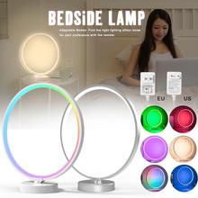 Bedside Lamp, Dimmable Nightstand Lamp with Remote Control, 6 Lighting Modes, 4 Speeds, and Memory Function