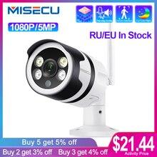 MISECU 5.0MP 1080Pกล้องIPไร้สายกล้อง 2 Way Audioกลางแจ้งNight P2P ONVIFระบบรักษาความปลอดภัยกล้องวงจรปิดWiFiกล้อง 2MPโลหะ