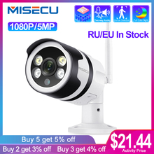 MISECU 5.0MP 1080P kablosuz IP kamera iki yönlü ses açık su geçirmez renkli gece P2P ONVIF güvenlik CCTV Wifi kamera 2MP metal