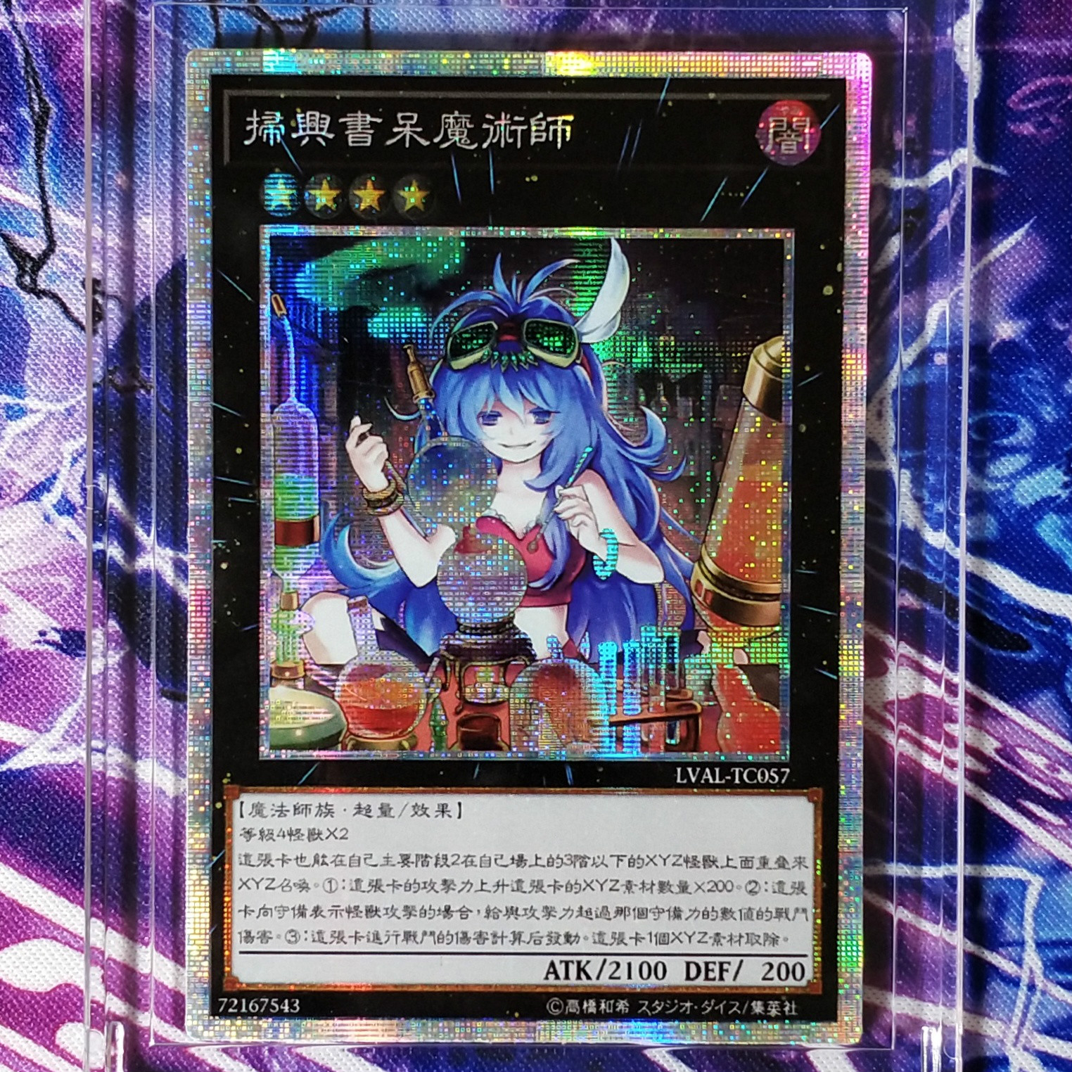 Yu Gi Oh Downerd Magician DIY Colorful Toys Hobbies Hobby Collectibles Game Collection Anime Cards