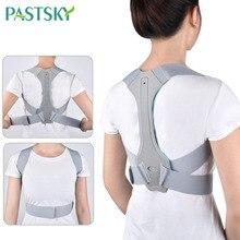 Регулируемый Корректор осанки на спине, плечи, облегчение боли, поддержка позвоночника, поясные ремни, дышащий корректирующий серебряный пояс для мужчин и женщин