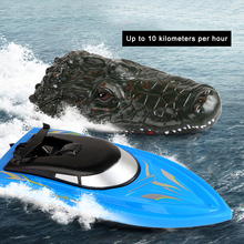 2.4G Radio High Speed Rowing Dual Motor Rc Boat 2 in 1 Remot