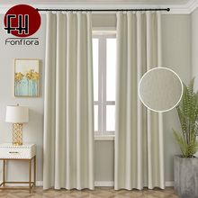 Solid 100% Blackout Curtains for Bedroom Modern Grey Plain Drapes for Living Room Shading Window Treatments Panel  Custom Made