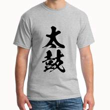 Fitness Taiko Kanji (Vertical) tshirt XXXL 4Xl 45XL Comical mens streetwear Leisure men's t-shirts(China)