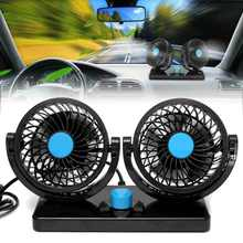 12V Double Fan Car Interior Accessories Car Cooling Swing Dashboard Ventilation Fan Summer 360 Degree All-Round Adjustable(China)