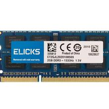ELICKS 1GB GB 4GB 8 2GB DDR2 DDR3 RAM DDR4 memórias RAM Notebook Laptop 533 667 800 1066 1333 1600 1866 2133 2400 2666MHz