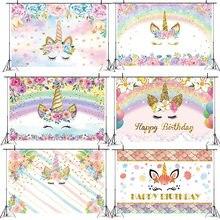 Unicórnio mágico festa de aniversário decoração fundo happt festa de aniversário decoração para crianças fontes do chuveiro de bebê