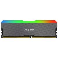 Asgard Single channel Loki seires w2 RGB 16GB 3200MHz DDR4 DIMM XMP Memoria Ram ddr4 Desktop Memory Rams