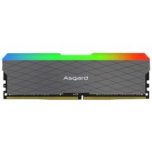 Asgard W2 Loki seires w2 RGB 16GB singel rank 3000MHz 3200MHz DDR4 DIMM XMP Ram Memoria ddr4 desktop di Memoria Ram