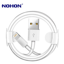1M 2M 3M 5M USB Pengisian Kabel Data untuk iPhone 7 8 6 6S Plus X XR X 11 Pro Max SE 5S 5C 5 iPad Mini 2 3 USB Cepat Charger Kabel(China)