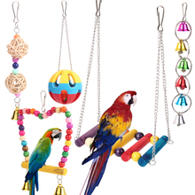 New Parrot Toy Bird Cage Swing Hammock Pet Hanging Bell Macaw Love Finch Chew Supplies