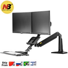 NB FC24-2A Gas Spring 19-24 inch Dual Screen Desktop Monitor Mount Full Motion Sit Stand Workstation with Keyboard Tray USB 3.0