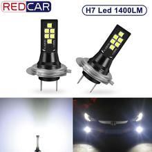 2Pcs H7 LED Bulb 1400LM 12 3030SMD Car Fog Lights Super Bright 6000K White Driving Day Running Lamp Auto DC 12V 24V