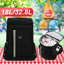 Cooling Backpack Ice-Cooler Picnic Insulated Camping Beer-Bag Large for 18l/32.8l