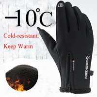 5 rozmiar odporne na zimno Unisex wodoodporne zimowe rękawiczki kolarstwo Fluff ciepłe rękawiczki na ekran dotykowy zimna pogoda wiatroszczelna antypoślizgowa