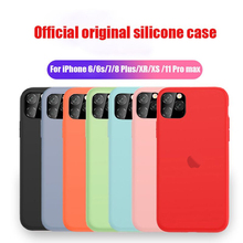 Original Logo Silicone Case For iPhone 1