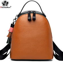 Fashion Cow Leather Backpack Shoulder Bag Women 100% Genuine Simple School Bags for Girls Cute
