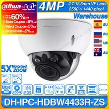 Dahua IPC HDBW4433R ZS 4MP 네트워크 IP 카메라 2.7 ~ 13.5mm VF 렌즈 5 배 줌 cctv와 30M IR 범위 별빛 IPC HDBW4431R ZS