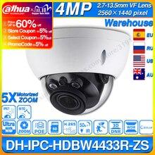 Dahua IPC HDBW4433R ZS 4MP Netzwerk IP Kamera 2,7 ~ 13,5mm VF Objektiv 5X Zoom CCTV Mit 30M IR Reichweite sternenlicht von IPC HDBW4431R ZS