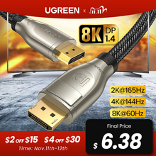 Ugreen display port 1,4 кабель 8 K 4 K HDR 165Hz 60Hz Дисплей порт адаптер для видео ПК ноутбука тв DP 1,4 1,2 дисплей v порт 1,2 кабель