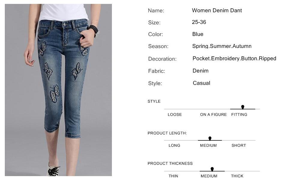 25-36 moda mujer calças 3