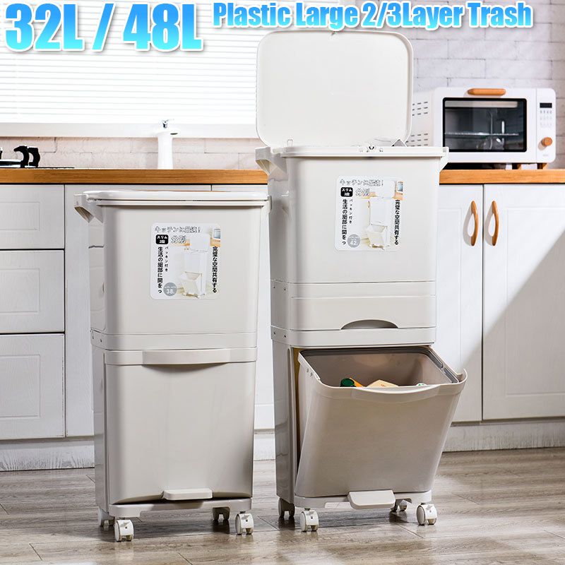 38/42L Wet Dry Separation Garbage Can Pedal Storage Large Double Layers Trash Can Kitchen Waste Household Bin 2/3 Layers