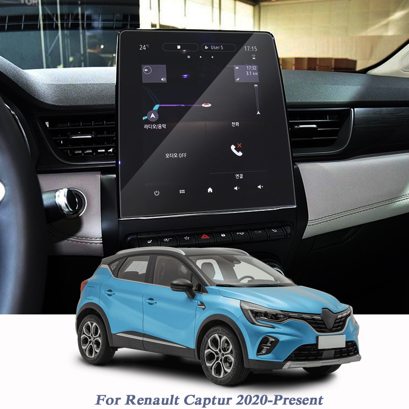 For Renault Captur 2020-Present Car Styling Display Film GPS Navigation Screen Glass Protective Film Control Of LCD Screen