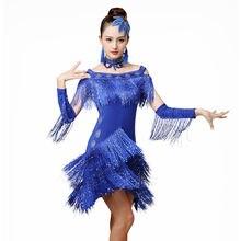 Женский костюм для бальных танцев вечерние платья из эластичной