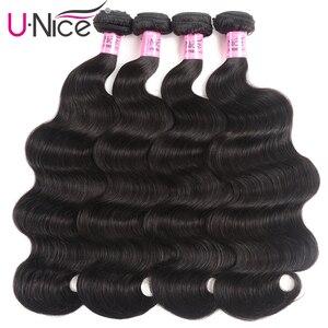 Image 3 - UNICE Hair Body Wave Bundles With 5X5 Closure Brazilian Hair Weave 3 Bundles With Closure 100% Human Hair Bundles 4PCS