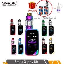 100% Authentic SMOK X-PRIV Kit with 8ml TFV12 Prince Tank Vaporizer 225W X PRIV Mod Electronic Cigarette SMOK VAPE Kit
