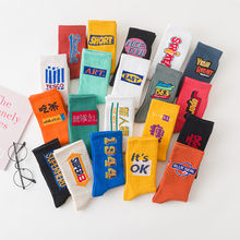 Multiple Colour Men Socks Cotton Streetwear Printed Letters Crew Socks Men Solid Color 5 Pairs/Pack