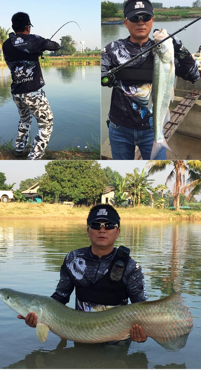 钓鱼服换标志_05