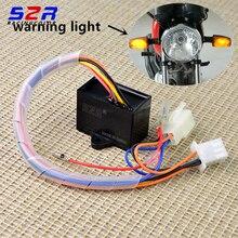 Сигнальная лампа для мотоцикла для yamaha YBR125 YB125 Falcon YS150 YS250 блок мигалки опасности поворота лампы мерцания