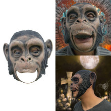 1pcs Realistic Orangutan Latex Masks Full Face Animal Monkey Mask Scary Halloween Party Cosplay Prop Masquerade Fancy Dress
