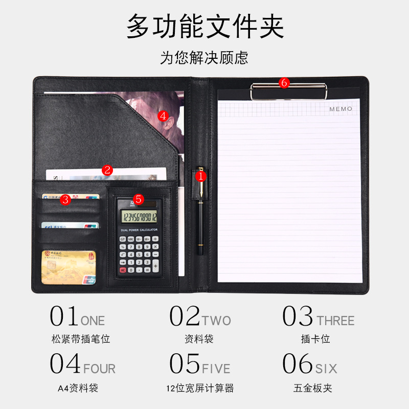 A4 Multi-functional Folder Information Clip Sales Clip Leather Folder Signing This Pad Board Business File Folder