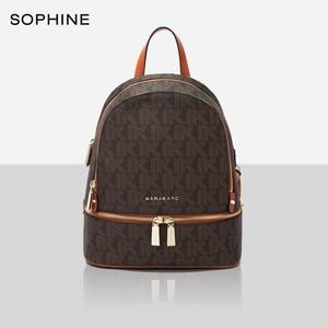 Classic fashion brand style ba