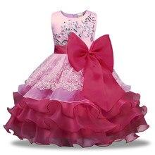 Yaz çocuklar kızlar için elbiseler resmi çocuk kız elbise kolsuz dantel ilmek çiçek kız elbise o-boyun çocuk elbise