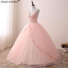 New Arrival Custom Made Sweet 16 Dress Vestido De 15 Anos Quinceanera 2019