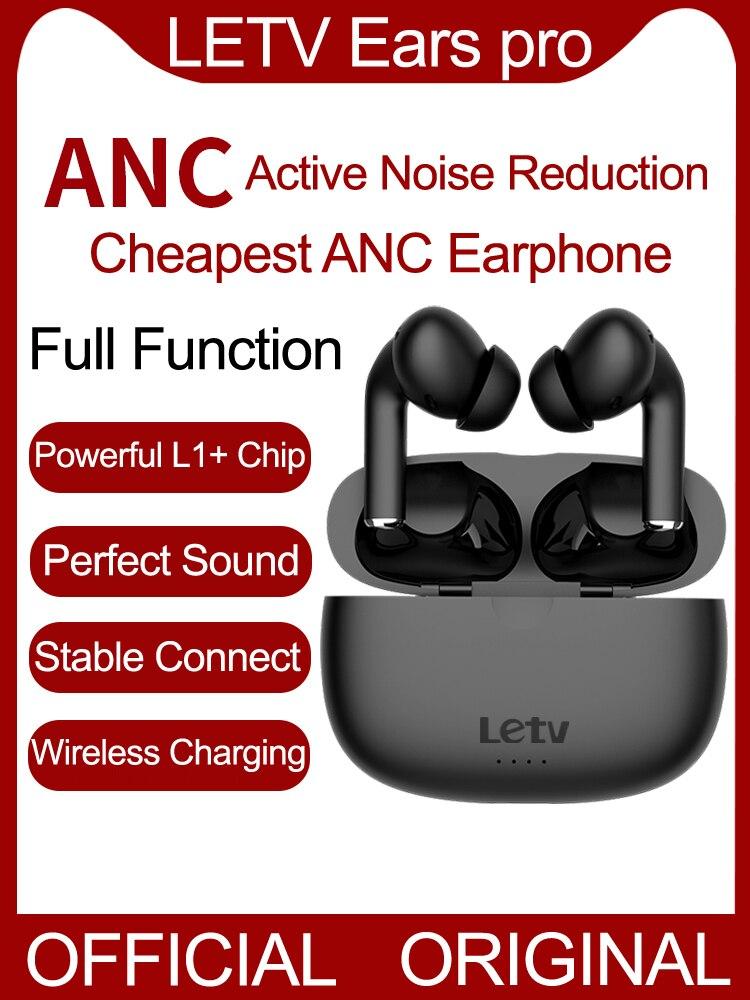 TWS-наушники Letv Ears pro с поддержкой Bluetooth и функцией шумоподавления