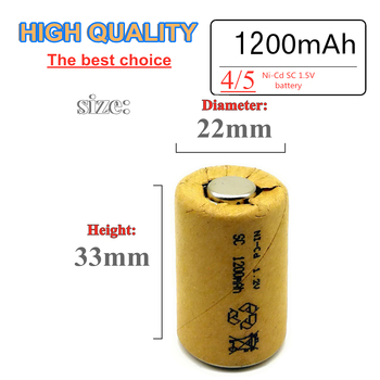 ZONE ONE high quality 4/5 SC battery NI-Cd 1.2V 1200mah rechargeable battery, no tab, for LED power tools image